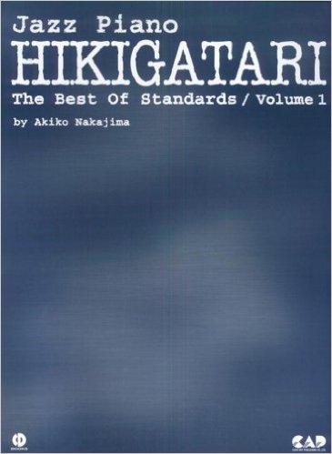 hikigatari